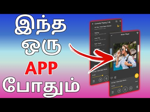 best-tamil-all-songs-free-download-/-how-to-download-tamil-mp3-songs
