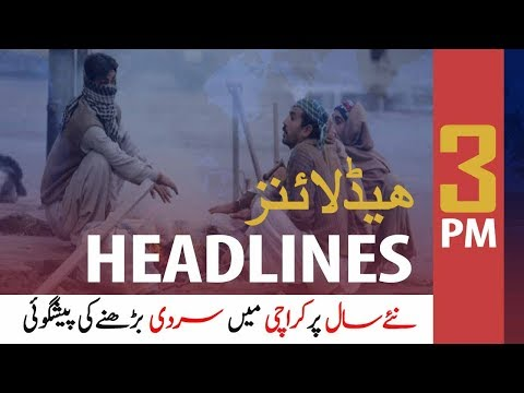 ARY News Headlines   Today Is The Coldest Day Of Karachi This Winter    3 PM   30 Dec 2019