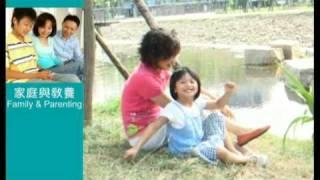 【親子天下】洪蘭 張曼娟 李偉文--談親子教育