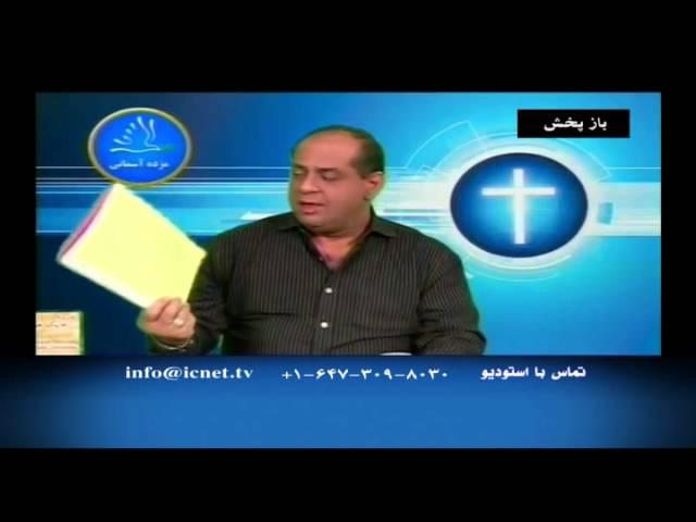 نقشه خدا برای انسان / قسمت پنجاه و پنجم