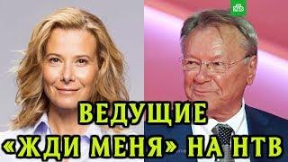 Сергей Шакуров и Юлия Высоцкая станут ведущими «Жди меня» на НТВ