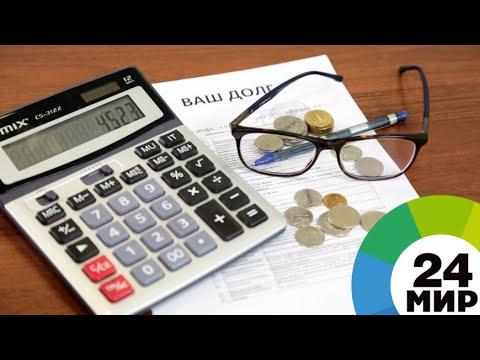 Основные правила ипотеки