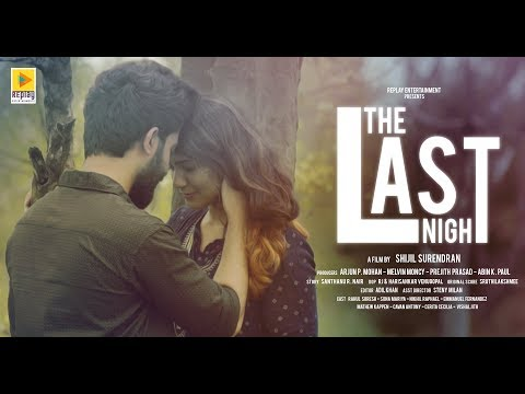 Twist പൊളിച്ചു | The LAST NIGHT | Malayalam Short Film with Subtitles.