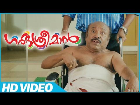 gharbhasreeman-malayalam-movie- -suraj-venjaramoodu-best-comedy- -kalabhavan-shajohn