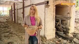 Украинская керамика, известная на весь мир - производство приостановлено(, 2017-09-12T15:00:43.000Z)