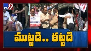 RTC employees, CPI leaders protest at minister Errabelli Dayakar Rao house in Warangal