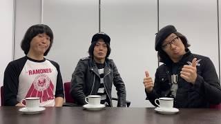 2020年2月9日(日)開催『ザ50回転ズのアコースティックコンサート in 牟岐』