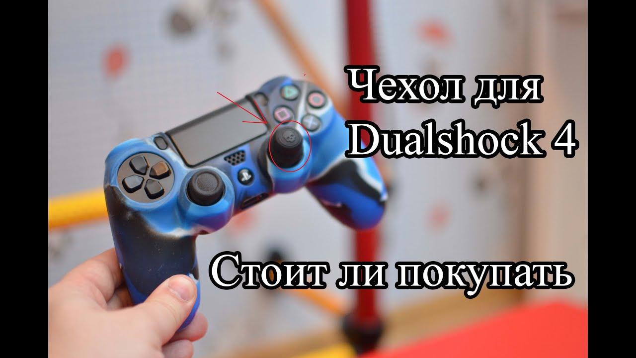 Вы нашли, где sony ps4 купить дешево в москве!. +7 (495) 908-67-65 закажите playstation 4 pro или slim на gamefanats. Ru. Гарантия 1 год!. Адрес: