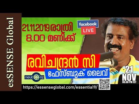 Essentia'19 - Ravichandran C's Facebook Live On 21 Nov 2019