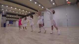 Современная хореография.Открытый урок. Дети 3-5 лет.