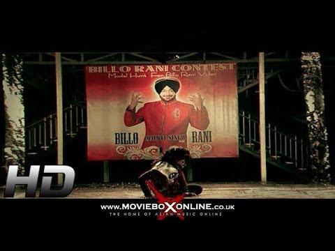 BILLO RANI | OFFICIAL VIDEO |  MALKIT SINGH