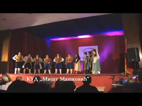 Koncert  folklornih koreografija  - Danilovgrad 04. 11. 2017.