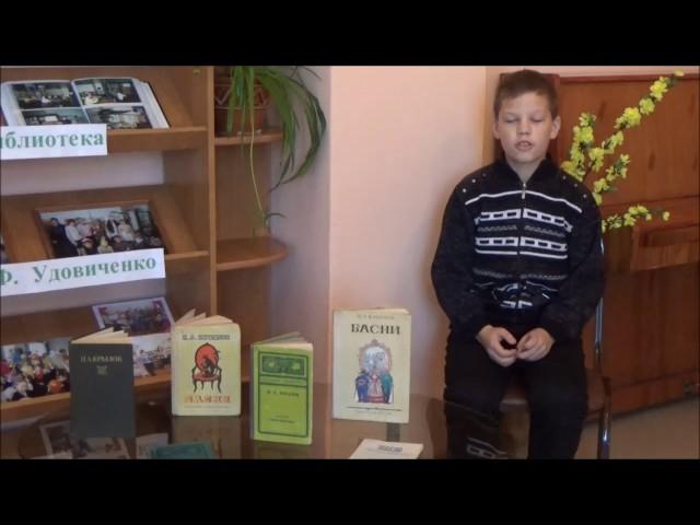 Изображение предпросмотра прочтения – ВадимКрюк читает произведение «Волк и Пастухи» И.А.Крылова