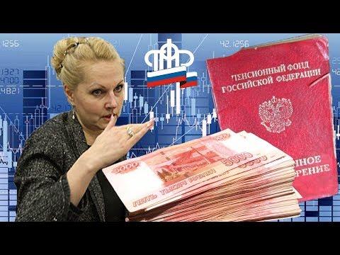 Пенсии Будут Платить по Новому Пенсии В России Самые Хорошие Пенсии в Мире Потому что Маленькие