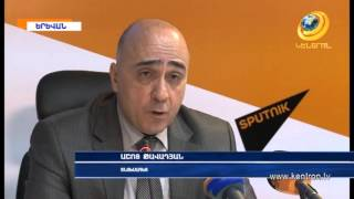 Հունվարի մեկից ԵԱՏՄ նախագահությունը ստանձնել է Ղազախստանը