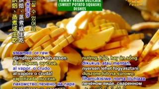 Tip Of The Day - A Delicata Or Sweet Potato Squash - 3 Nov 2011