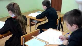 Урок татарского языка, 4класс