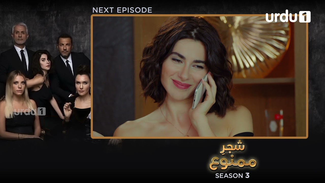 Shajar-e-Mamnu | Episode 168 Teaser | Turkish Drama | Forbidden Fruit | Urdu Dubbing | 30 July 2021