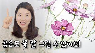 [ENG SUB] 가을하면 떠오르는 꽃! 초간단 예쁜 …