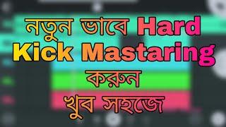 নতুন ভাবে Hard KicK Mastaring করুন FL Studio Mobile দিয়ে  খুব সহজে | l FL Mobile New Track | DjMamuN