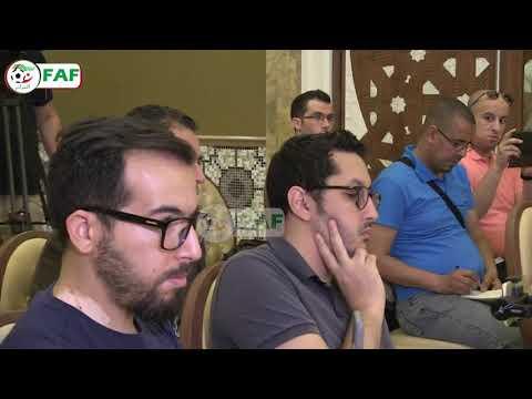 ندوة  صحفية للناخب الوطني بقطر # conférence de presse de sélectionneur algérien a Qatar