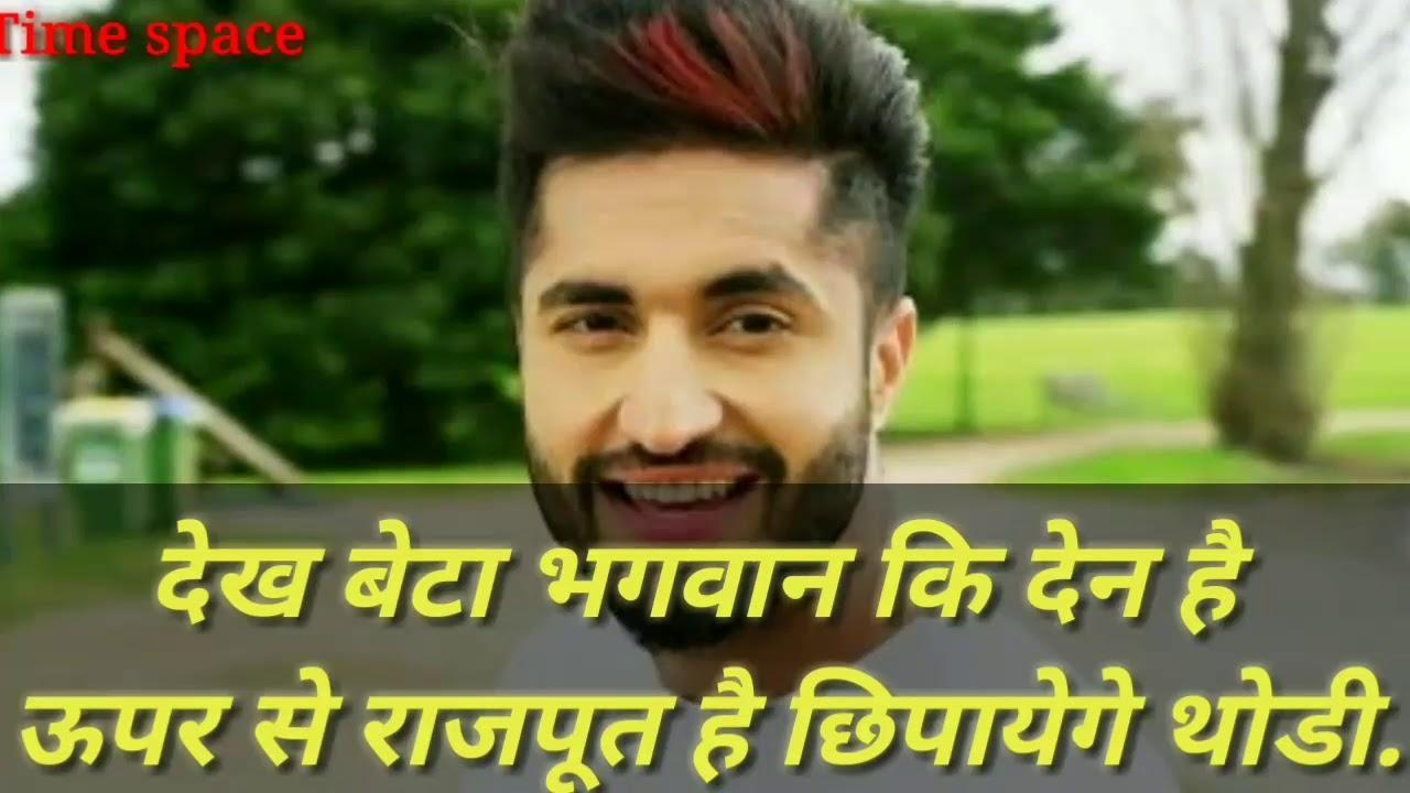Royal Boys Attitude Whatsapp Status 2018 Rajputana Attitude Whatsapp Status Youtube
