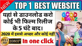 Jis Din Movie Release Hoti He, Usi Din Movie Download Kaise Kare? Jainiye Kese. 2016