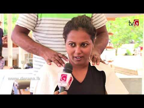 My City| Episode_08_Good Market, Battaramulla