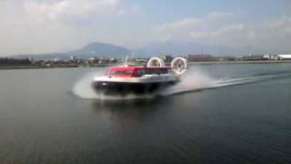 【乗って興奮!保存版】大分空港~大分港の航路は日本唯一のホーバーク...