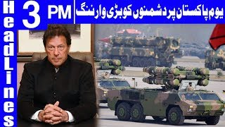PM Imran Khan's Big Message To Enemies of Pakistan | Headlines 3 PM | 23 March 2019 | Dunya News