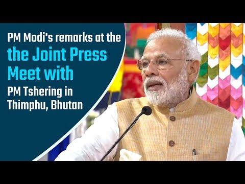 PM Modi & PM of Bhutan Mr. Tshering at the Joint Press Meet in Thimphu, Bhutan