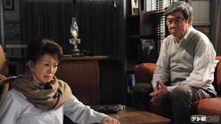菊村栄(石坂浩二)は、榊原アザミ(清野菜名)からの手紙に返事をした...