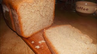 Ультрабыстрый хлеб в хлебопечке. Ultrafast bread in the bread machine.