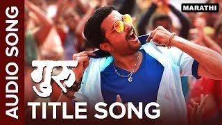 Guru Title Song | Full Audio | Ankush Chaudhari