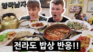ULTIMATE JEOLLA 40-DISH KOREAN MEAL!!!