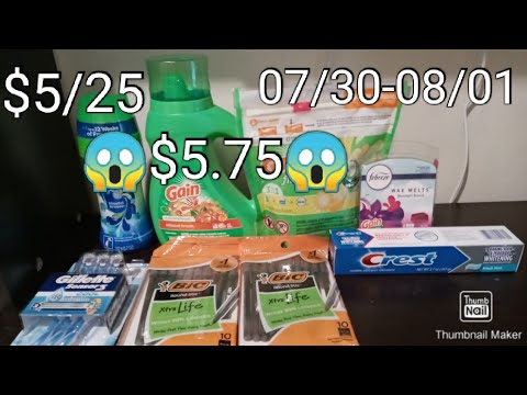 FAMILY DOLLAR HAUL|$5/$25 ALL DIGITALS|ONLY!! 07/30-08/01🏃💨