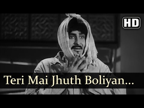 Jagte Raho - Teki Main Jhooth Boliya - Mohd Rafi- S Balbir
