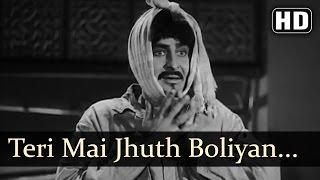 Jagte Raho - Teki Main Jhooth Boliya - Mohd Rafi  - S Balbir