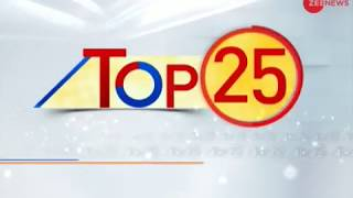 Top 25 News: Watch top 25 news stories of today, 19, February, 2019
