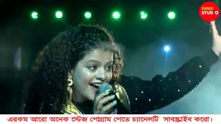 Gambar cover Palak Muchhal At KTPP Mela-2019 || Chahun Main Ya Naa || Aashiqui 2 || Cover Song