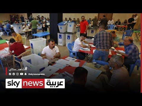القوى الشيعية الخاسرة تحتج على نتائج الانتخابات العراقية