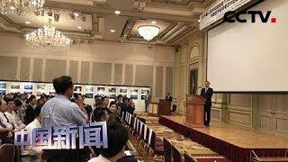 [中国新闻] 日本留华毕业生庆祝新中国成立70周年   CCTV中文国际