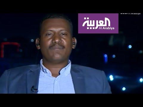 شاهد .. مشادة بين ضيفين سودانيين على شاشة العربية  - نشر قبل 10 ساعة
