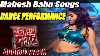 Mahesh Babu Songs Dance Performance at Mosagallaku Mosagadu Audio Launch LIVE