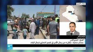 العراق: قتلى وجرحى في إطلاق نار على مقهى في بغداد