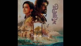 🖤Maara🖤 | 🎶💙Yaar Azhaippadhu Song 💙🎶| ✨Ghibran✨✨ | Thamarai | Sid Sriram | Dhilip Kumar✨