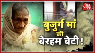 Caught On Camera: Daughter Beats 85-Year-Old Mother In New Delhi