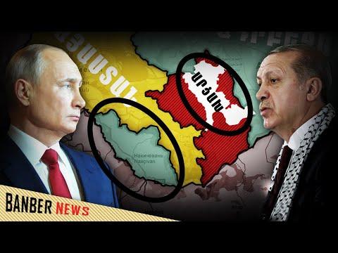 ԿՐԱԿԻ ԱՐԱՆՔՈւՄ․ Մոսկվան սխալվել է․ ԱՄՆ հատուկ է անում․ Ռուսաստանը արդեն ընտրե՞լ է
