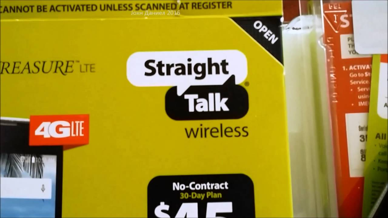 Wal Mart Straight Talk Phone Hustle! $$ CAUTION! Stupid Activation Problem