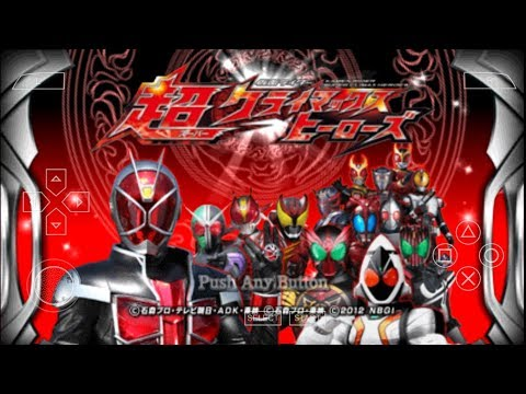 Game Android Offline Kamen Rider Chou Climax Heroes (PPSSPP) Link + Cara Install - 동영상